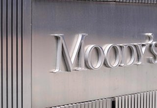 Uzbekinvest becomes first Uzbek company to get Ba3/BB- rating from Moody's