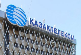 Kazakhstan's national telecommunications operator to pay out 2020 dividends