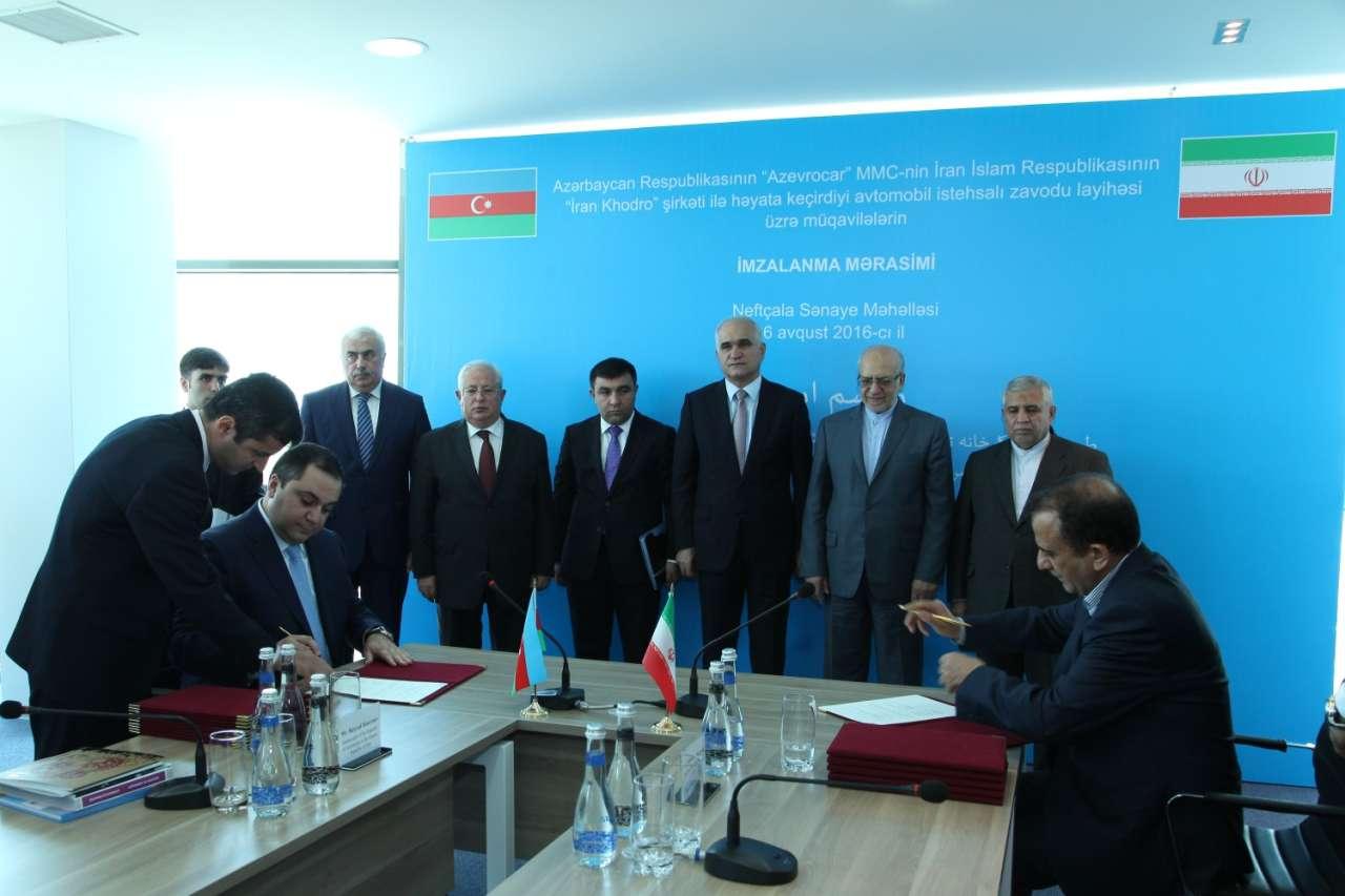 Nazir: Azərbaycan və İran arasında investisiyaların həcmi 2,5 milyard dollara çatıb - Gallery Image