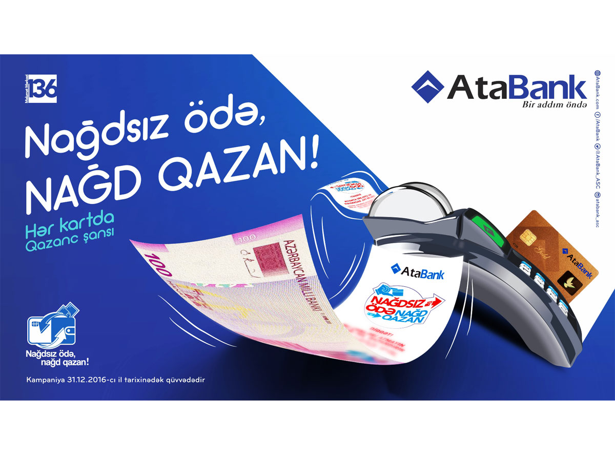 AtaBank reveals winnings within 'pay non-cash, get cash' campaign