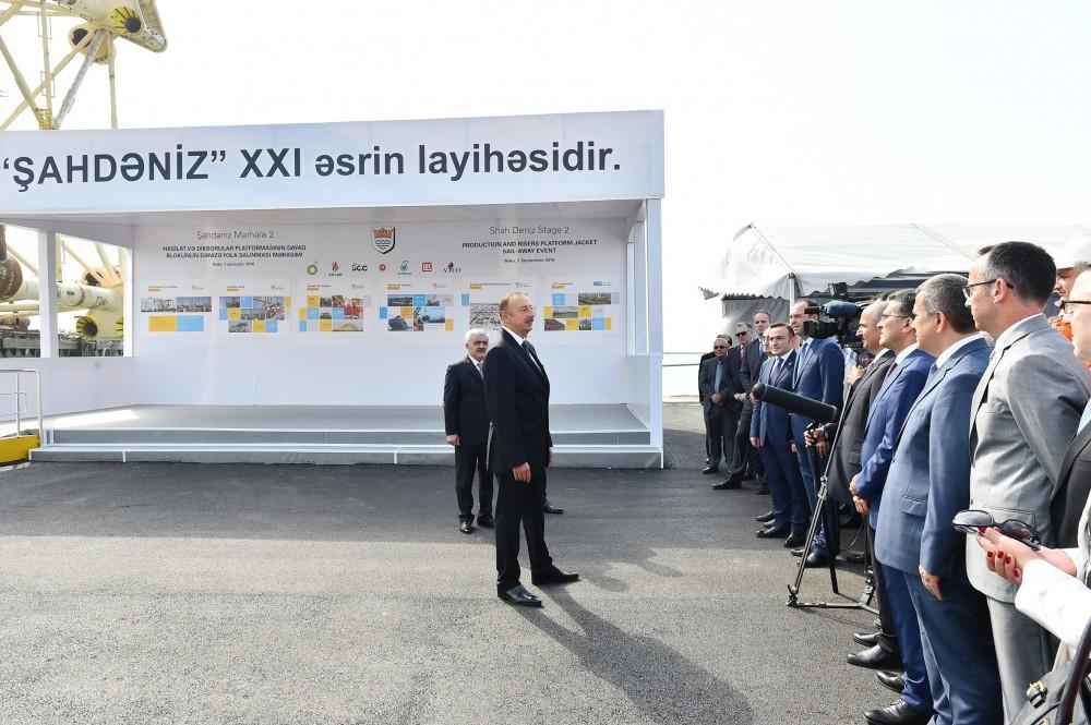 Президент Ильхам Алиев: Тот, кто в руководстве Азербайджана был против проекта «Шахдениз» давно бежал из страны