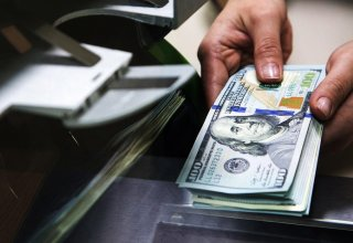 Turkmenistan to establish Reserve Currency Fund