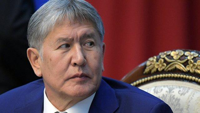 Kyrgyz president cancels trip to UN General Assembly due to health problems