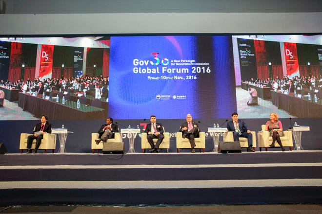 """""""ASAN xidmət"""" """"Hökumət 3.0 Qlobal Forumu""""nda təqdim olunub (FOTO) - Gallery Image"""