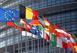 EU leaders to hold COVID-19 video-conference October 29