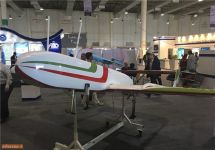 Iran showcases home-made air force products  (PHOTO) - Gallery Thumbnail