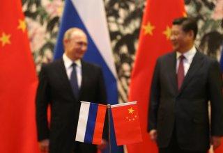 Putin və Si Cinpin dostluq barədə sazişin 20-ci ildönümü ilə əlaqədar danışıqlar aparacaqlar