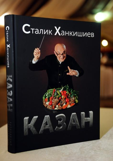 Leyla Əliyeva azərbaycanlı kulinar Stalik Xankişiyevin Bakıda iki kitabının təqdimatında iştirak edib (FOTO) - Gallery Image