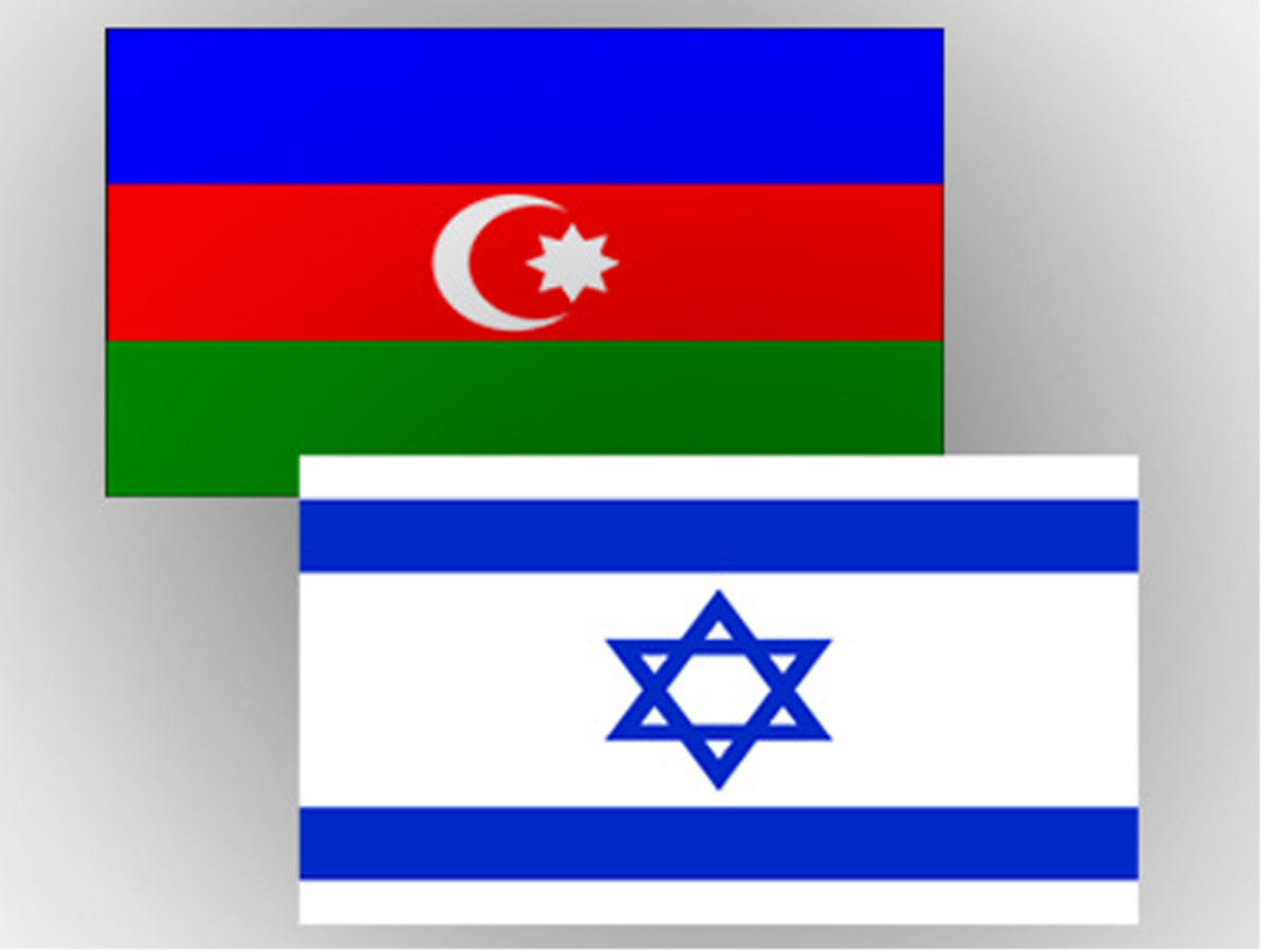 Meeting of Azerbaijan-Israel joint commission to be held in May