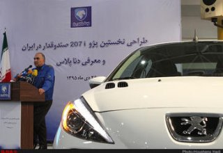 Iran's giant carmaker unveils two new models  (PHOTO)