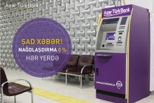 Great news for customers of Azer Turk Bank! - Gallery Thumbnail