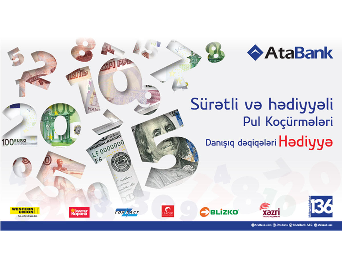 AtaBank's Express Money Transfer campaign underway