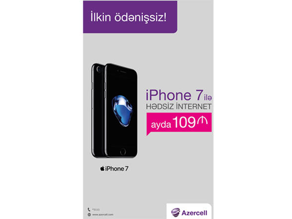 "Azercell launches new ""iPhone"" campaign"