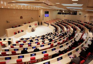 Georgian Parliament calls Pension Agency Head for transparency