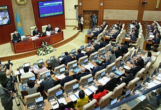 Kazakhstan's Parliament approves amendments to bill on uranium mining
