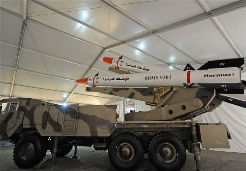 "Iran tests ""Hormoz 2"" ballistic missile (updated)"
