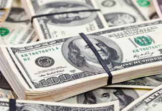 Kazakhstan's foreign exchange reserves up month-on-month