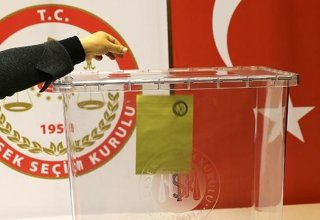 Turkish oppositional, ruling parties agree on joint actions in presidential election