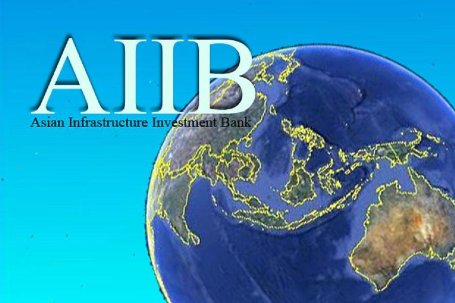 AIIB to invest in Uzbekistan's Bukhara region