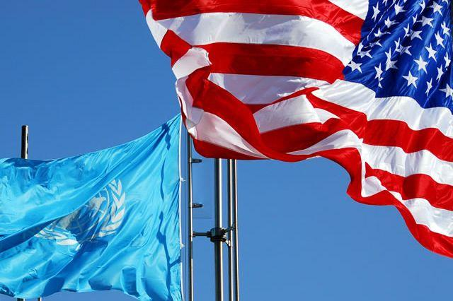 U.S. pays 563 mln dollars for its dues: UN