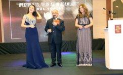 """Представители Азербайджана удостоены премии """"Yılın Altın Adamları"""" в Турции (ФОТО) - Gallery Thumbnail"""
