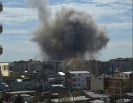 Strong blast in Turkey: 4 people injured (PHOTO/VIDEO) (UPDATING) - Gallery Thumbnail