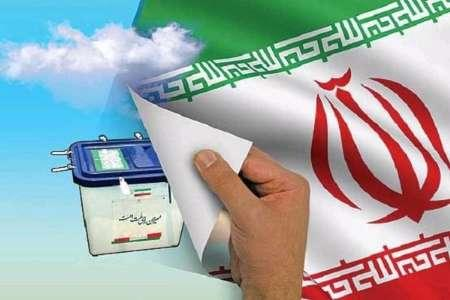 Nuclear deal to go unaffected by Iran presidential election