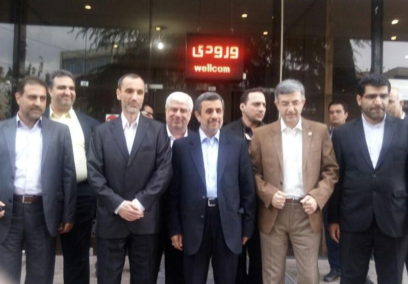 Ahmadinejad's former aide hopeful to become Iran's president (PHOTO) - Gallery Image