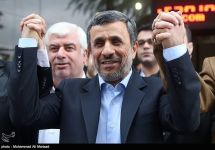 Ahmadinejad's former aide hopeful to become Iran's president (PHOTO) - Gallery Thumbnail
