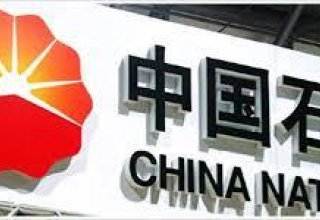 Chinese CNPC opens tender for procurement, construction in Turkmenistan