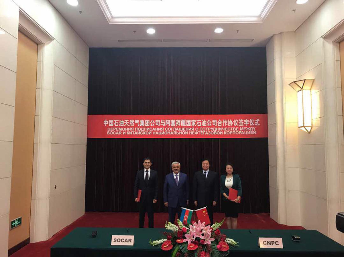 Azerbaijan, China ink MoU on SOCAR GPC project (PHOTO)