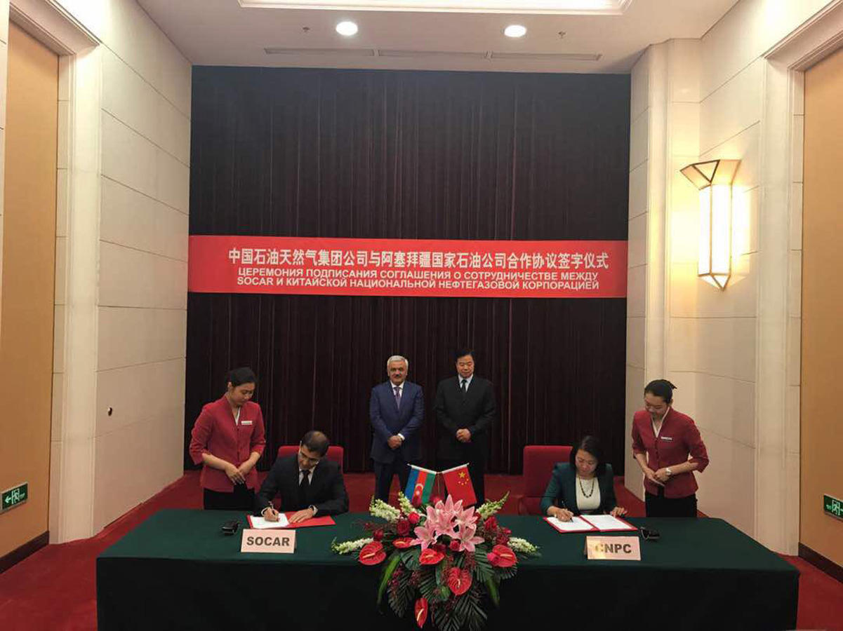 Azerbaijan, China ink MoU on SOCAR GPC project (PHOTO) - Gallery Image