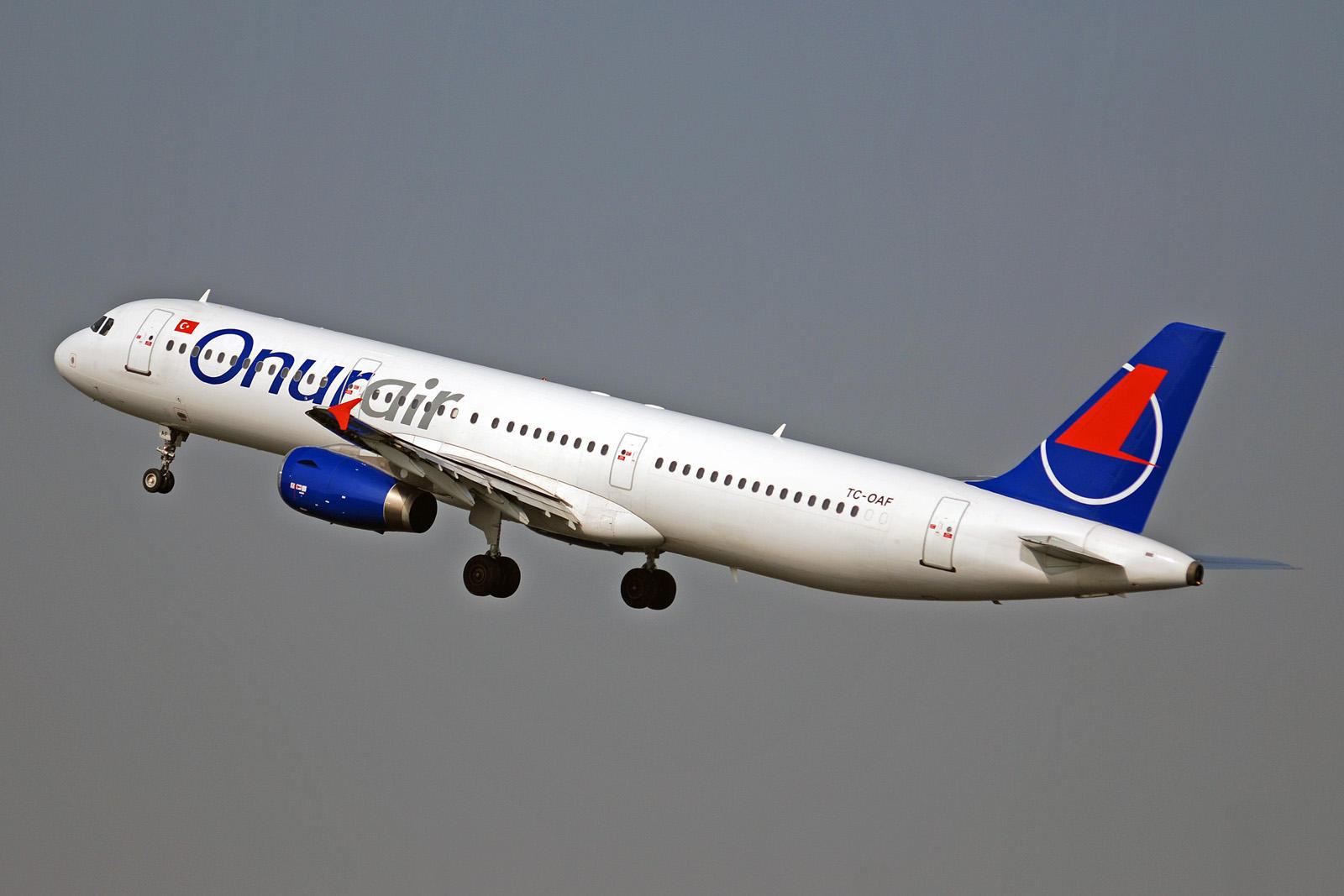 Türkiyə loukosteri Azərbaycana uçuşları bərpa edir