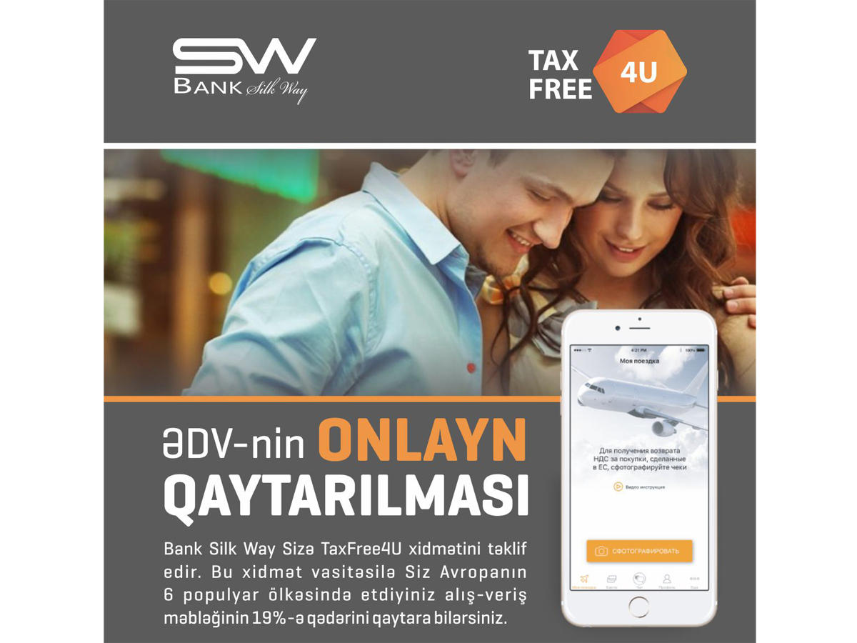 Silk Way Bank launches financial service for VAT refund