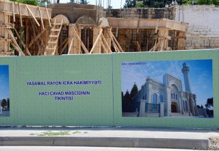 Baku's Haji Javad Mosque to be constructed by late 2017