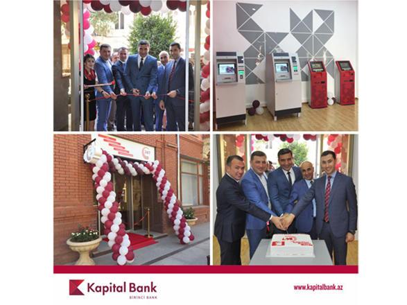 """""""Kapital Bank"""" 24/7 Elektron Xidmət Mərkəzini istifadəyə verib"""