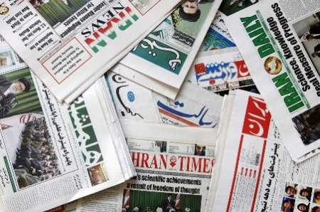 Iranian newspapers on verge of unemployment wave, need government support