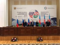 Azerbaijan, Russia sign several investment, cooperation docs (PHOTO) - Gallery Thumbnail