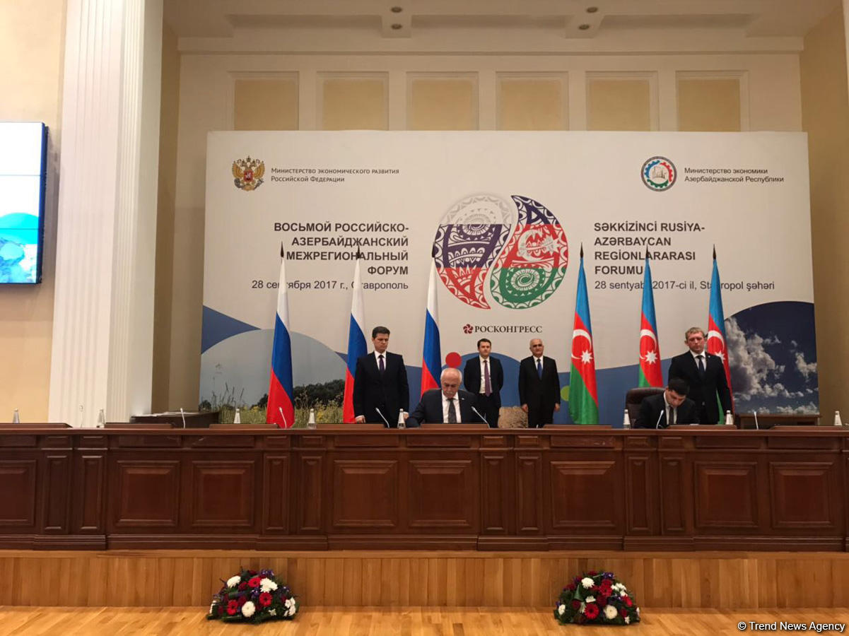Azerbaijan, Russia sign several investment, cooperation docs (PHOTO) - Gallery Image