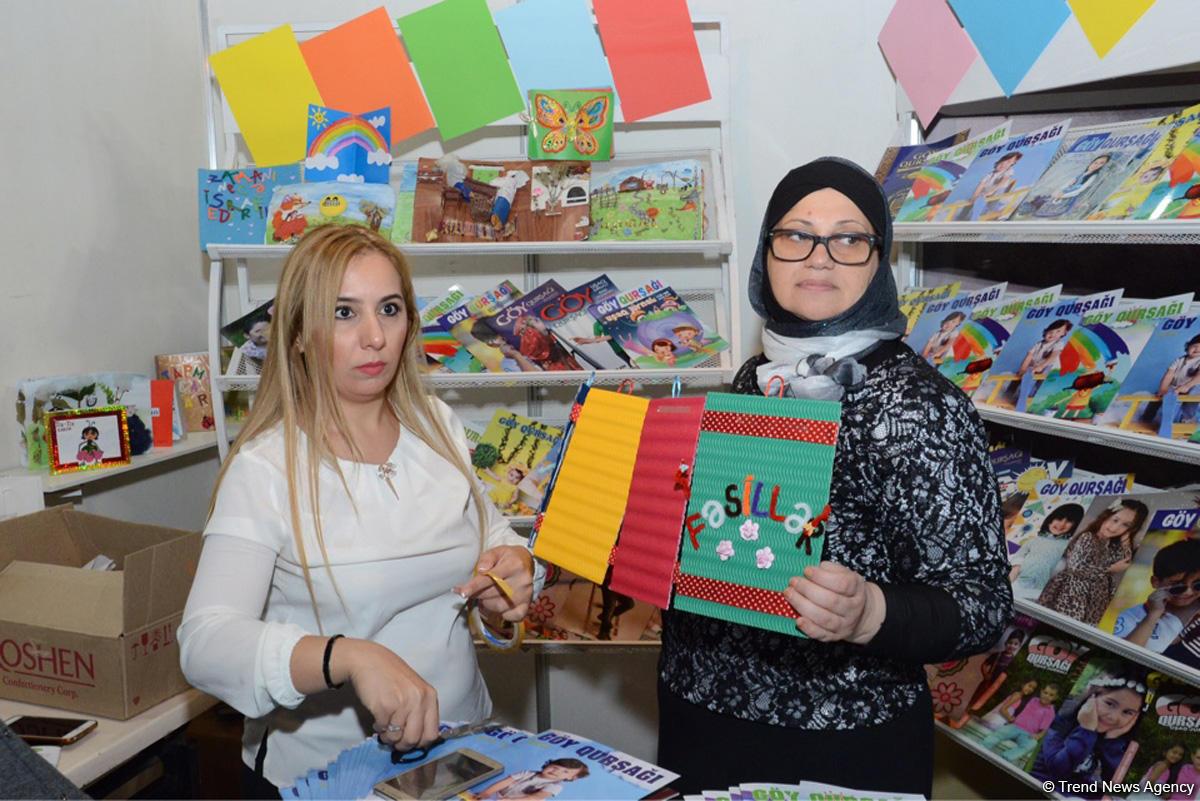 V Bakı Beynəlxalq Kitab Sərgi-Yarmarkasının açılışı olub (FOTO) - Gallery Image
