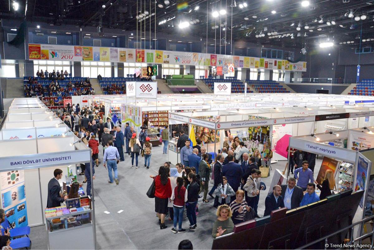 Бакинская международная книжная выставка-ярмарка – регистрация продолжается