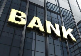Kazakhstan's banking sector faces pressure from global economic slowdown