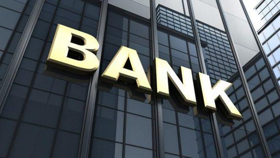 Assets of Uzbek commercial banks increase over 10M2020