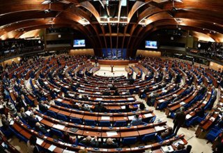 Georgian Parliamentary Delegation to attend PACE winter session