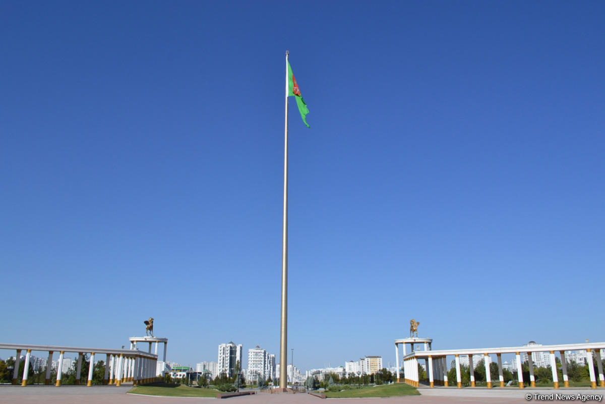 Number of privatized objects of Turkmen state property published