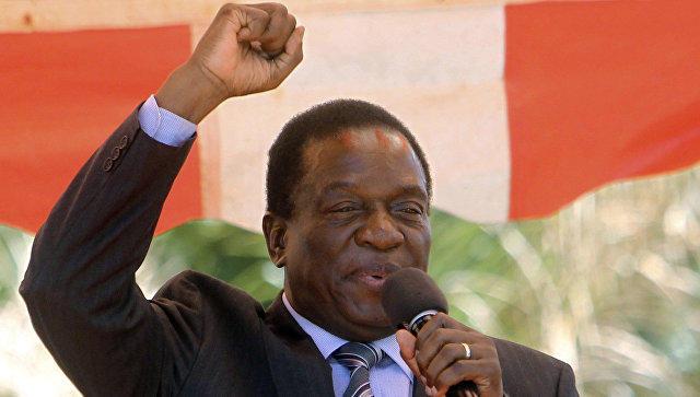 Эммерсон Мнангагва принял присягу в качестве нового президента Зимбабве