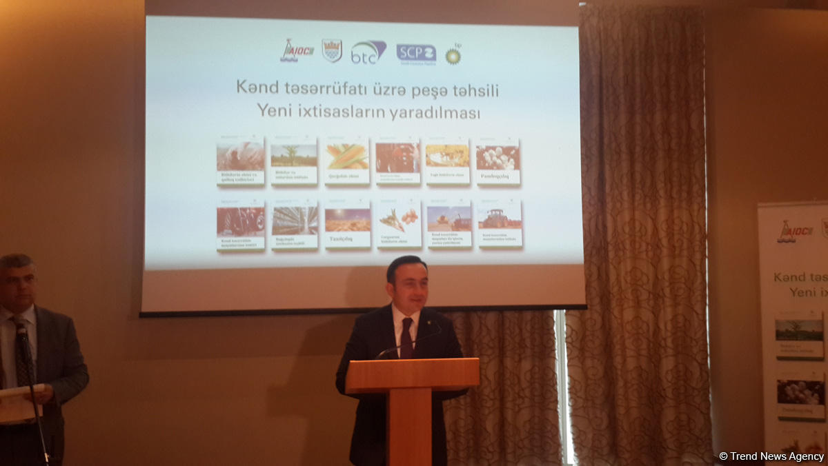 BP, Azerbaijani education ministry extending project in agricultural sphere (PHOTO)