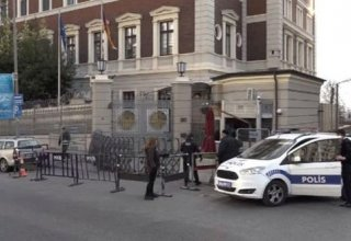 Turkish police department opens tender for compulsory insurance of vehicles