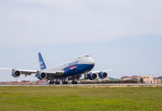 Silk Way West Airlines opens flights to new destination in China