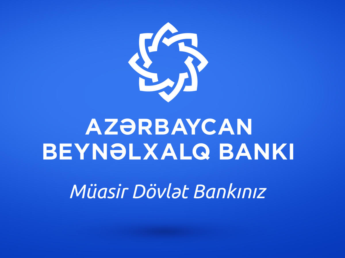 Azerbaijan's International Bank to acquire cybersecurity software through tender